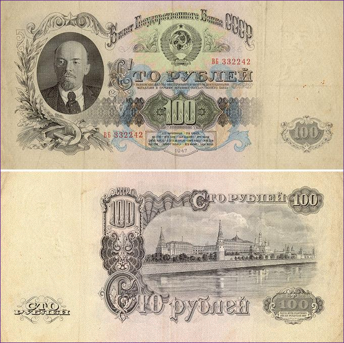 rubles/100_rubles.PNG
