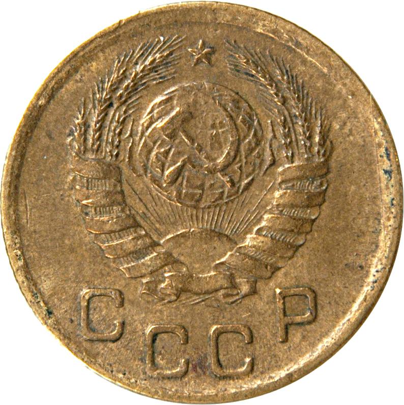 rubles/1 Kopecks_back.jpg